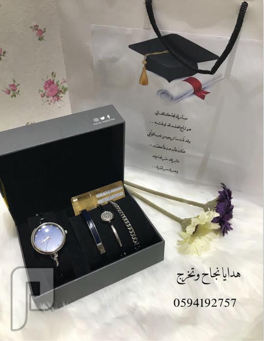 تصميم هدايا على حسب مناسباتكم السعيده ..