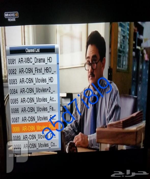 تجديد اشتراك لبرنامج TOP IPTV XtreamTV