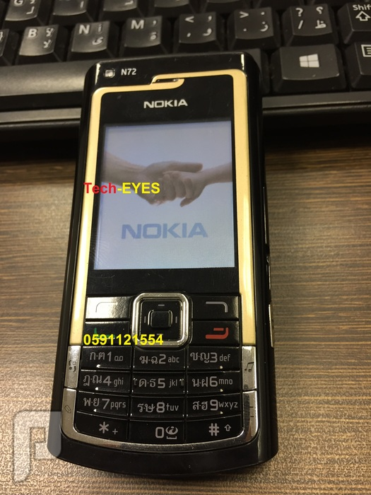 جوال نوكيا Nokia N72 فلندي
