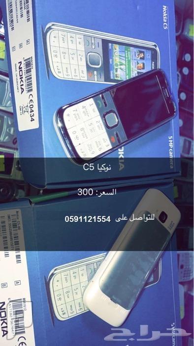 جوال نوكيا سي5 Nokia C5