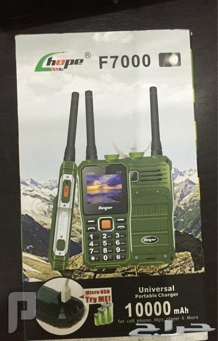 جوال هوبي Hope F7000 الأنيق بخدمة اللاسلكية المتميزة وبطارية 10 الاف