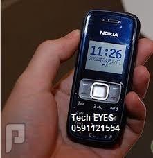 جوال نوكيا 1209 Nokia أبو كشاف - جديد
