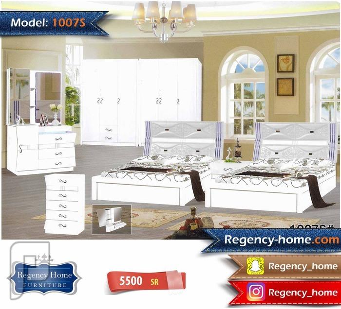 غرف نوم مفرد راقية بتصاميم عصرية غرف نوم مفرد راقية بتصاميم عصرية