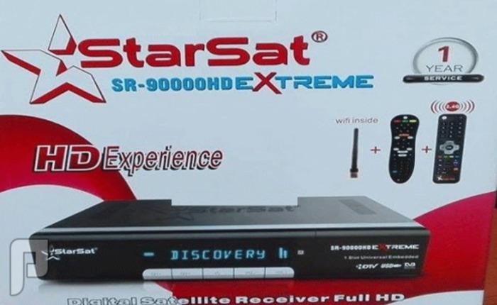 رسيفر ستار سات  StarSat SR - 90000 HD Extreme