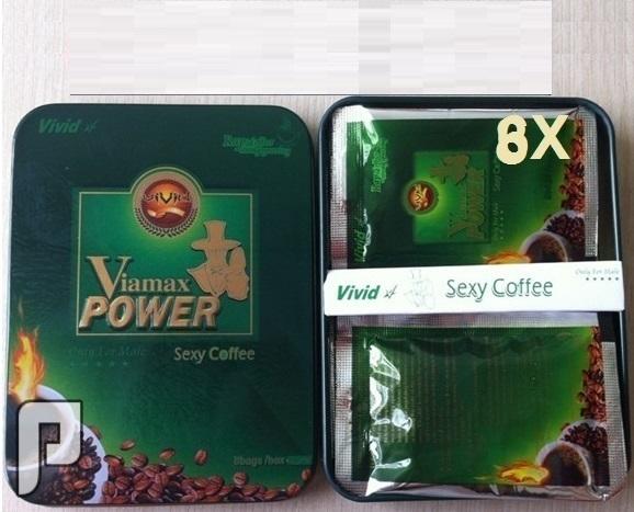 قهوة Viamax Power فياماكس باور للرجال للإثارة الجنسيةوتقويةالانتصاب 140ريال