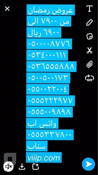 اقوى الارقام المميزه خمس خمسات 055555 و خمس واحدات 11111 و خمس اثنينات 2222