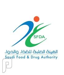 قصر الدعاية الطبية على الصيادلة السعوديين