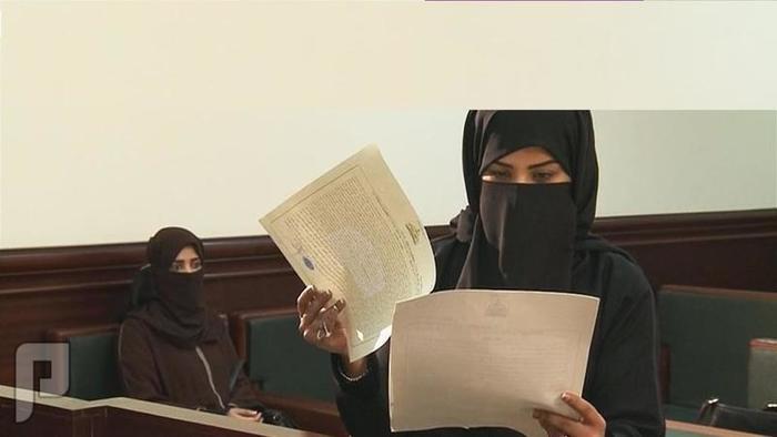 ارتفاع عدد المحاميات السعوديات