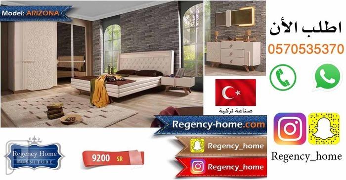 غرف نوم تركية راقية بتصاميم مودرن و عصرية غرفة نوم تركية راقية بتصميم مودرن و عصري