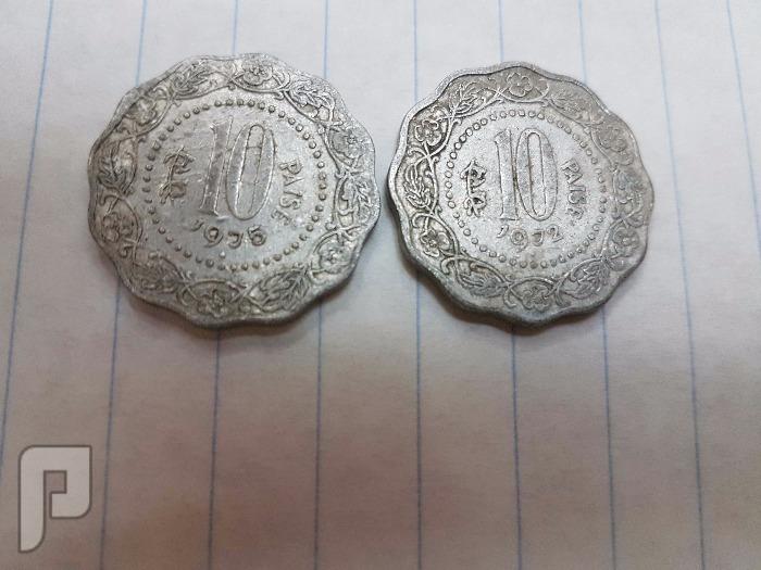 عملات معدنية نادرة للبيع