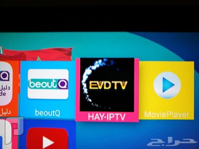 تجديد اشتراك لبرنامج EVD TV لرسيفرات beoutQ