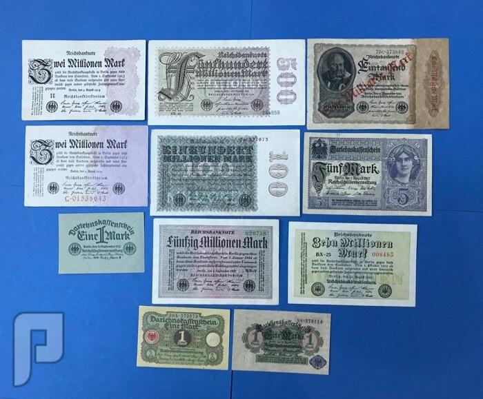عملات المانيه قديمه -مجموعات -حالات -تسلسل البند 1
