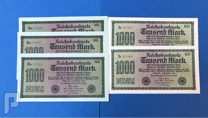 عملات المانيه قديمه -مجموعات -حالات -تسلسل البند 11
