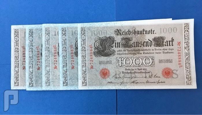 عملات المانيه قديمه -مجموعات -حالات -تسلسل البند 12