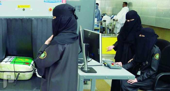 49 موظفة بمطار جدة لضبط الممنوعات