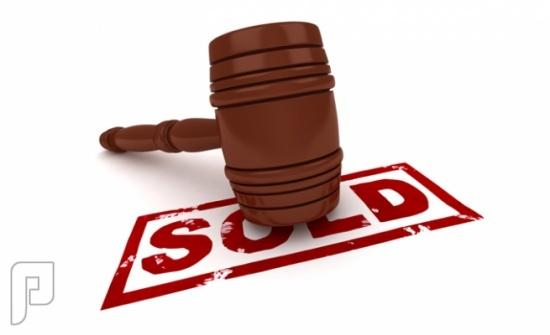 85 % من مزادات المحاكم العلنية «عقارية» بملايين الريالات