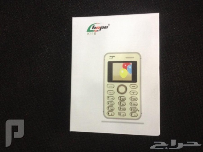 جوال ايفون في حجم بطاقة الصراف K116