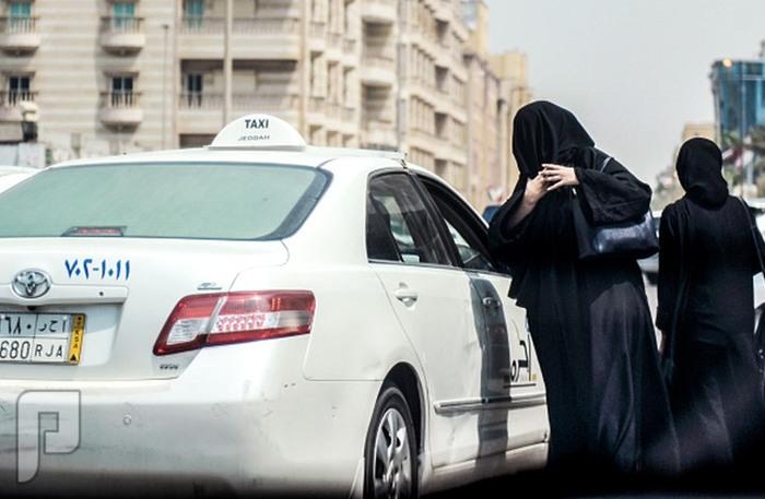 سيارات أجرة عائلية.. الراكبة والقائدة من النساء فقط