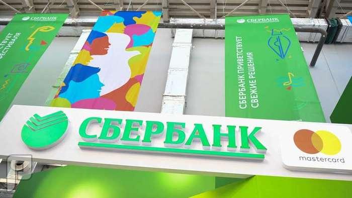 التمويل الإسلامي في روسيا