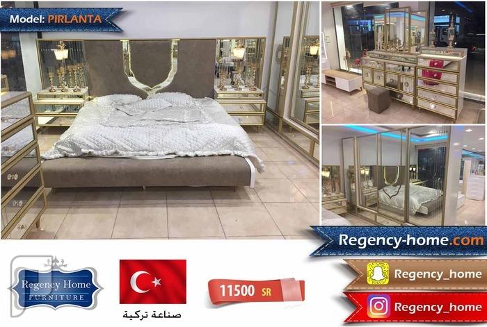 غرف نوم تركية راقية بتصاميم مودرن و عصرية