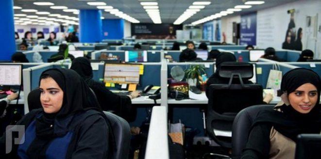 تمكين عمل المرأة في المدن الصناعية