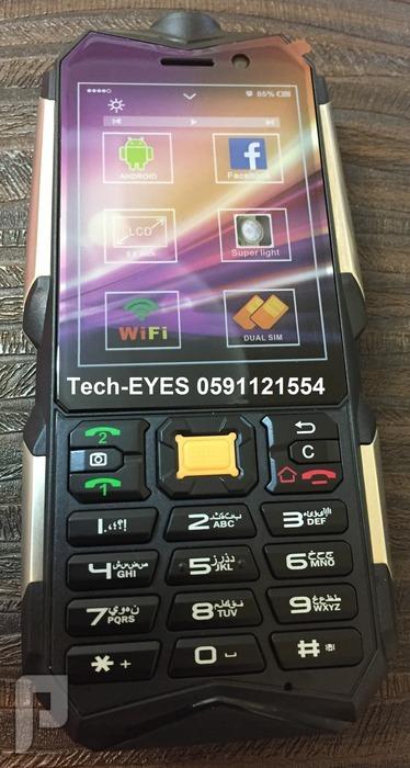 جوال هوبي المطور hope F33 بنظام أندرويد وشاشة لمس وبطاريه 6800 أمبير