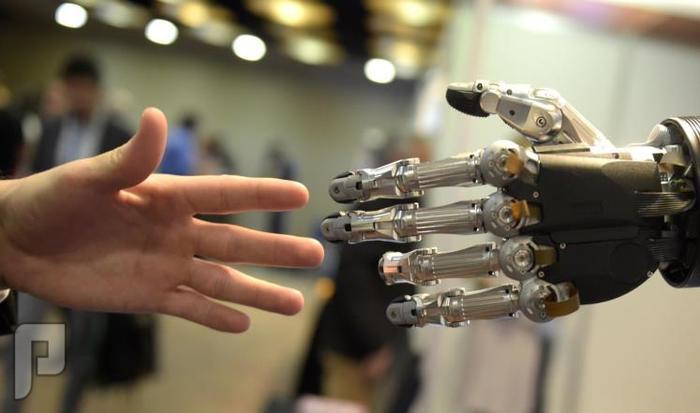 مؤتمر مستقبل الاتصالات والذكاء الاصطناعي