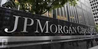 تجدد المخاوف بشأن تكرار  الأزمة المالية