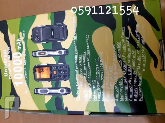 جوال هوبي Hope S16 للبر والرحلات الطويلة الجبار (شاحن متنقل و كشاف وجوال)
