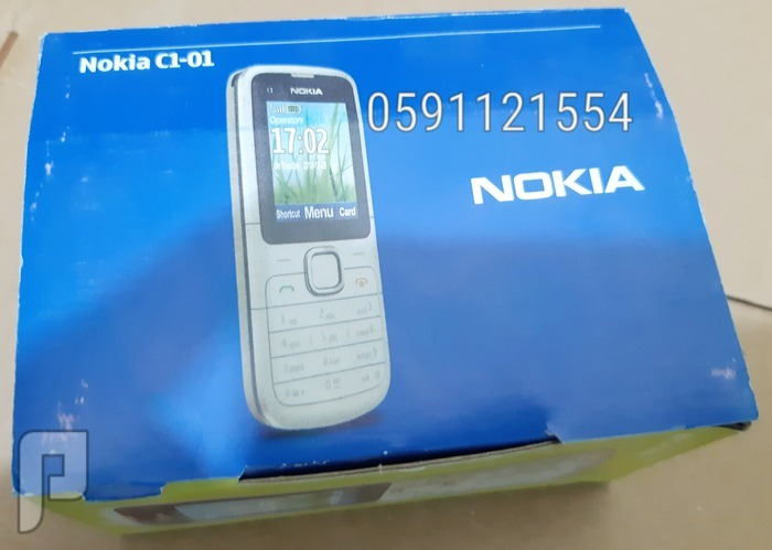 جوال نوكيا سي 1 Nokia C1-01 - جديد
