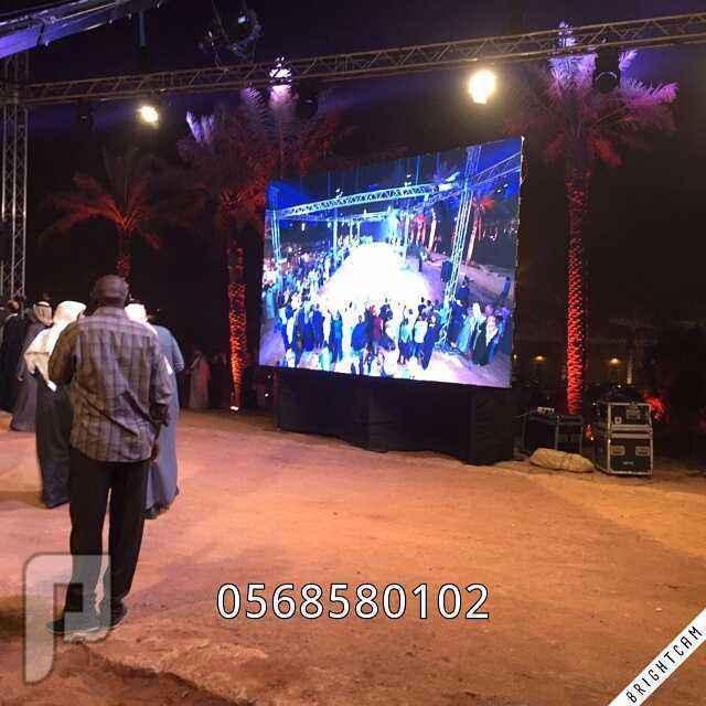 تاجير وتنظيم مهرجانات ومناسبات