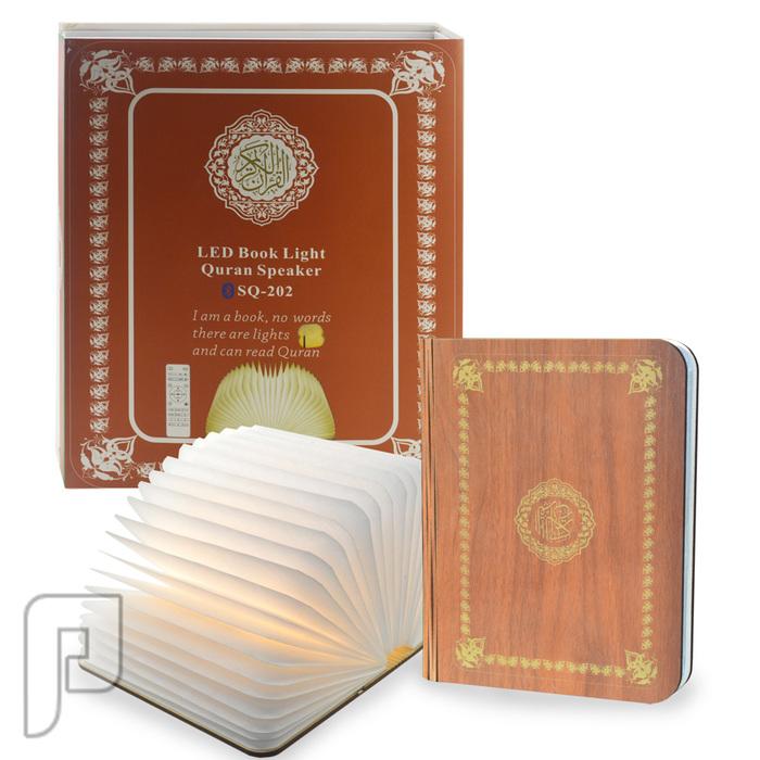 اباجورة القرآن الكريم