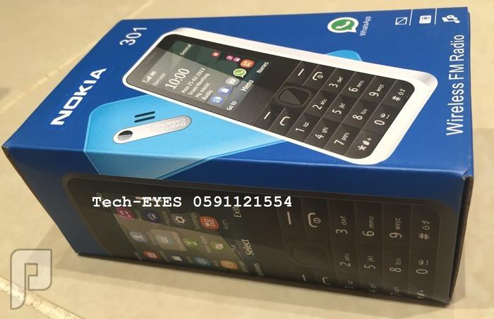 جوال نوكيا Nokia 301 شريحتين - جديد