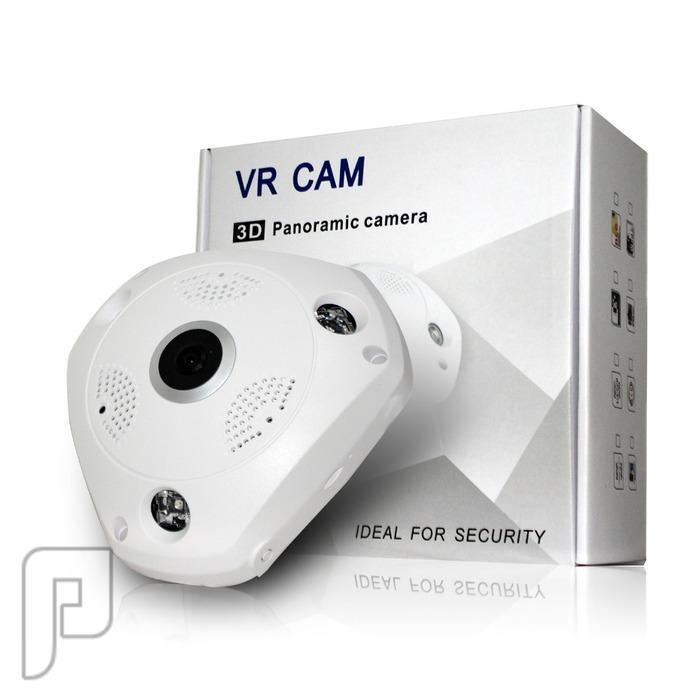 كاميرات مراقبة