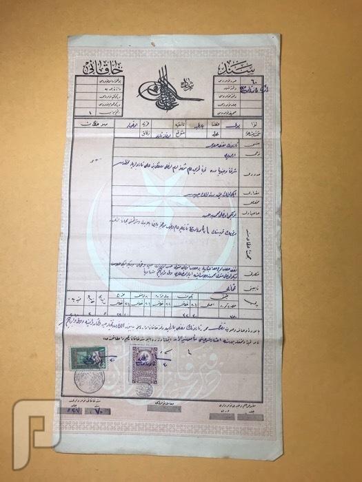 سندات عثمانيه -سندات خاقاني معظمها بالطابع السابع