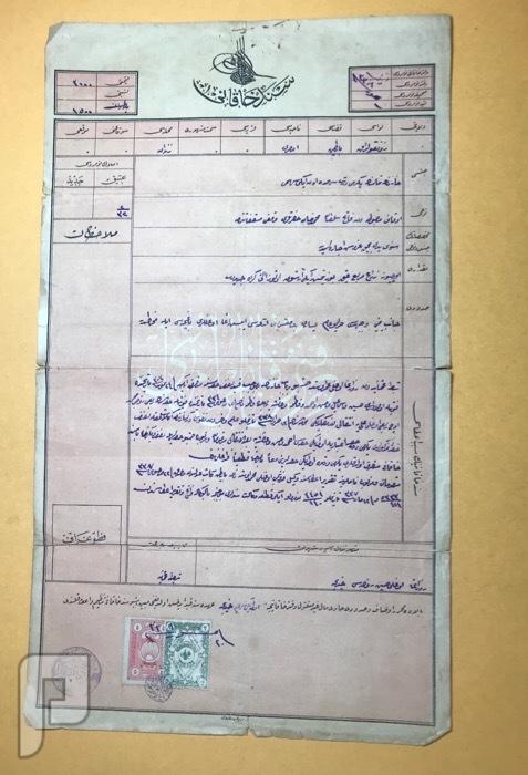 سندات عثمانيه -سندات خاقاني معظمها بالطابع ال19