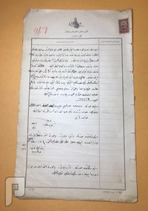 وثائق عثمانيه احجام كبيرة بالطابع الثاني