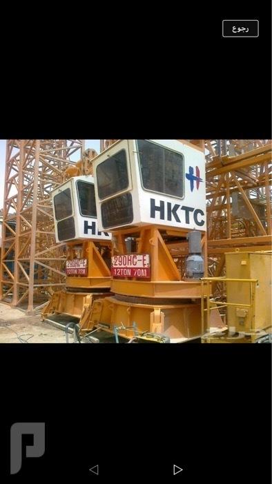 رافعة برجية تاور كرين ومصعد للبيع والايجار