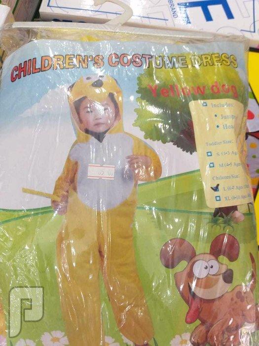 ملابس حفلات اطفال