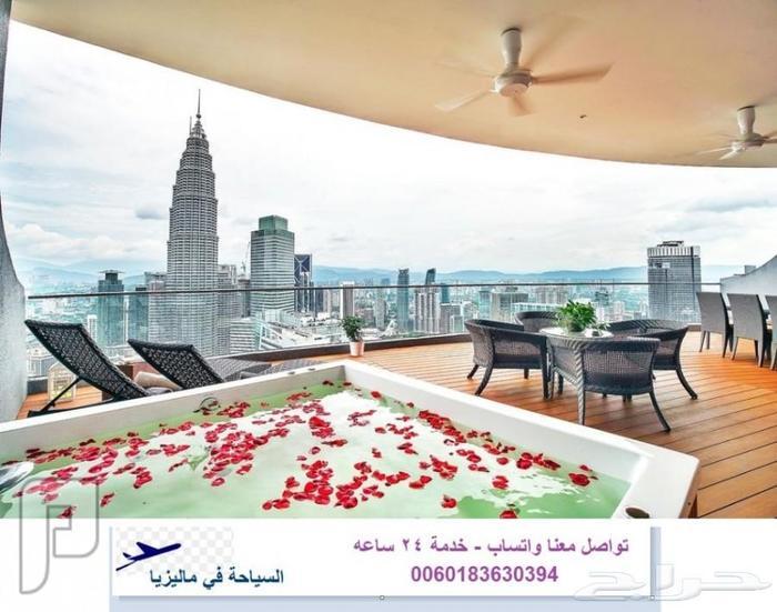 برنامج سياحي شهر عسل بماليزيا لمدة 8 ايام