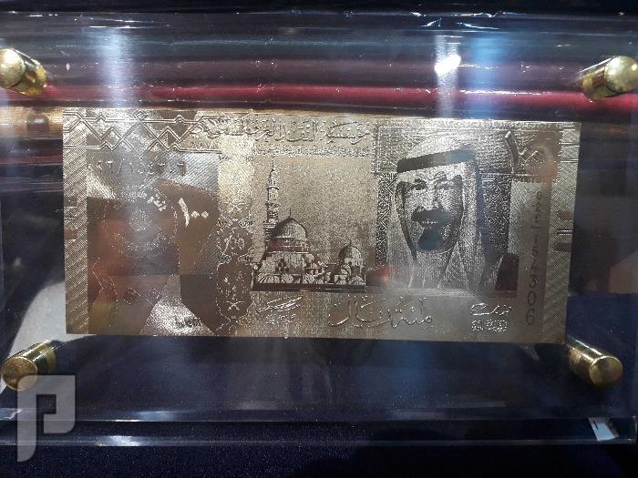 100 ريال سعودي