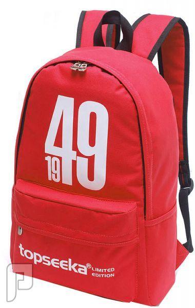 مجموعه من الحقائب والشنط تصلح للرحلات والمدارس حقيبة (شنطة) تعلق على الظهر ذات لون أحمر
