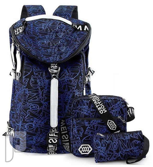 مجموعه من الحقائب والشنط تصلح للرحلات والمدارس طقم حقيبة ظهر من ثلاث قطع مختلفة الحجم ذات لون أزرق