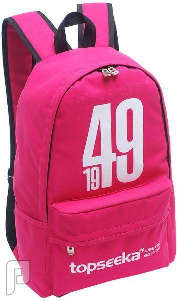 مجموعه من الحقائب والشنط تصلح للرحلات والمدارس حقيبة (شنطة) تعلق على الظهر ذات لون زهري
