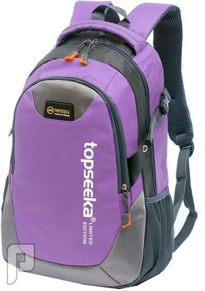 مجموعه من الحقائب والشنط تصلح للرحلات والمدارس شنطة أرجواني متعددة الاستخدامات تصلح للاستخدامات الرياضية والدراسية والرحلات