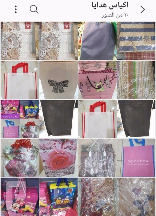 اكياس هدايا بالجمله لجميع الاستخدامات وطباعه على اكياس الهدايا اكياس هدايا فاخره بالجمله