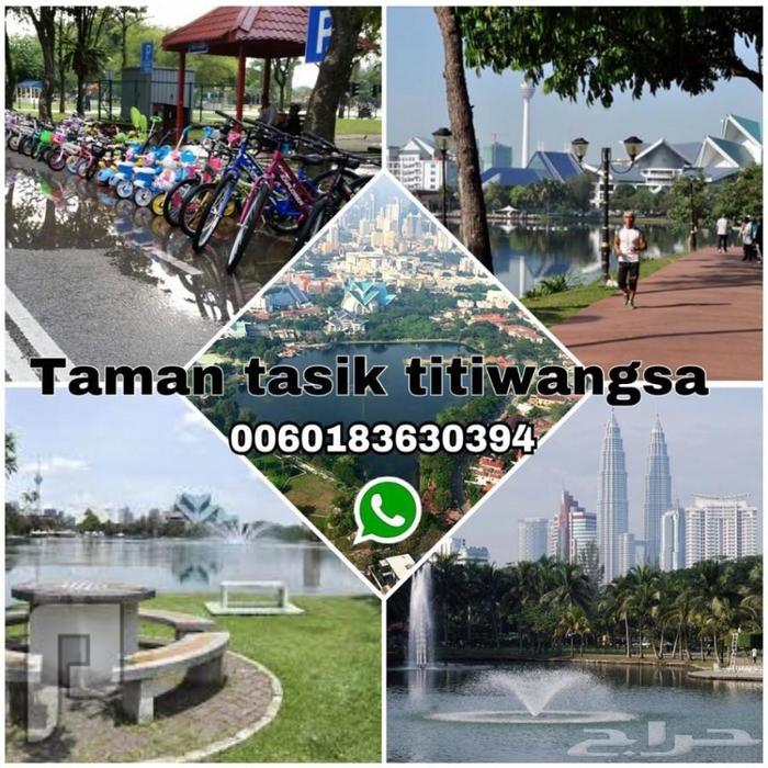 عرض سياحي عائلي الى ماليزيا لـ10 ايام