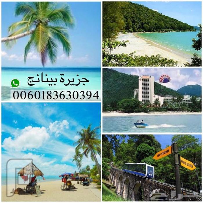 برنامج سياحي لزوجين وطفل الى ماليزيا 14 يوم