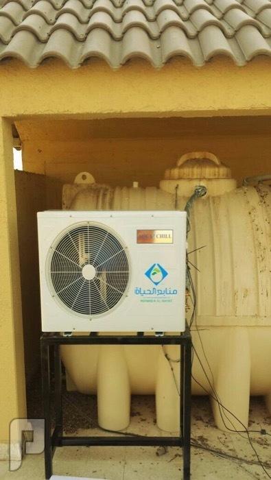 جهاز تبريد خزانات مياه