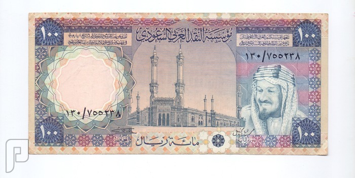 100 ريال الملك خالد - حالات عاليه انسر وابوات - مجموعات لبند 9 100 خالداباوات ---170 ريال
